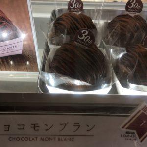 ろまん亭チョコモンブラン