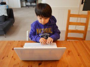 PCをする子供